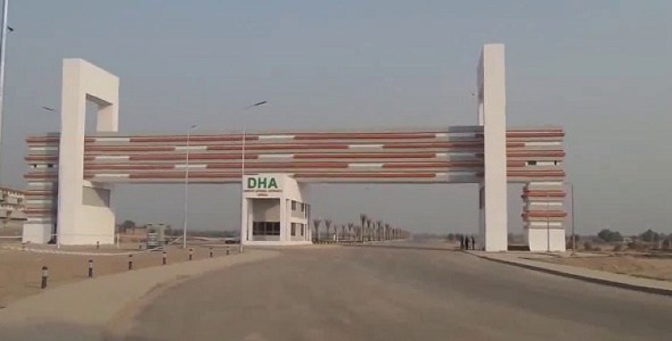 Everything You Need To Know About DHA Multan