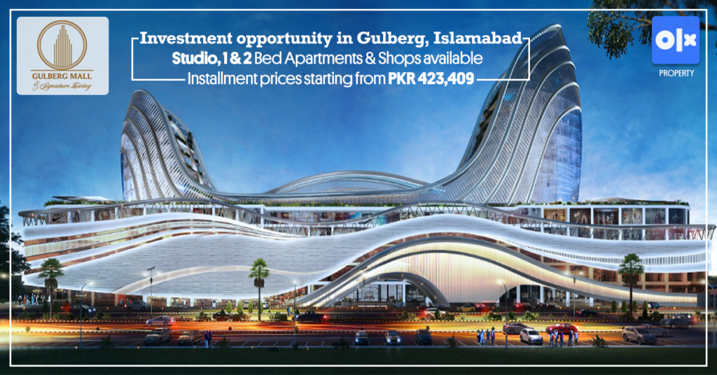 Computer generated image of the whole architecture of Gulberg Mall & Signature Living