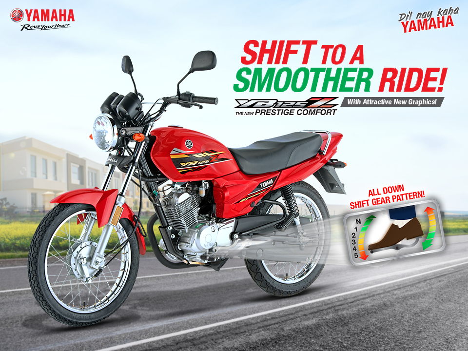 All You Need to Know About Yamaha YBZ