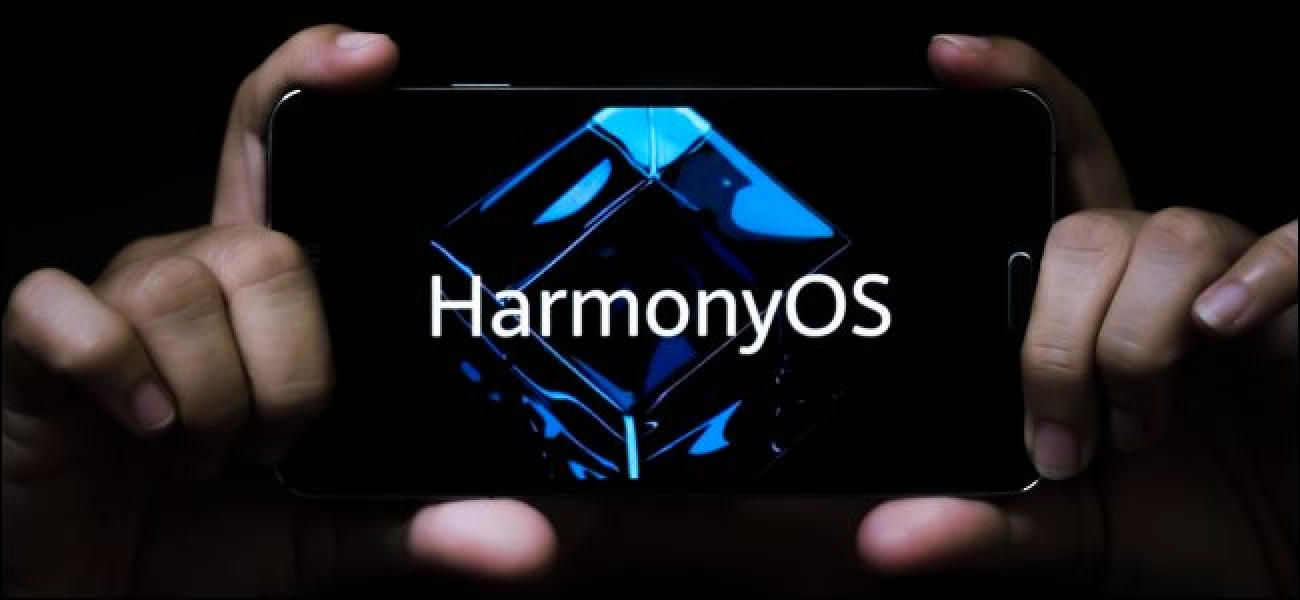 Update on Huawei's Harmony OS