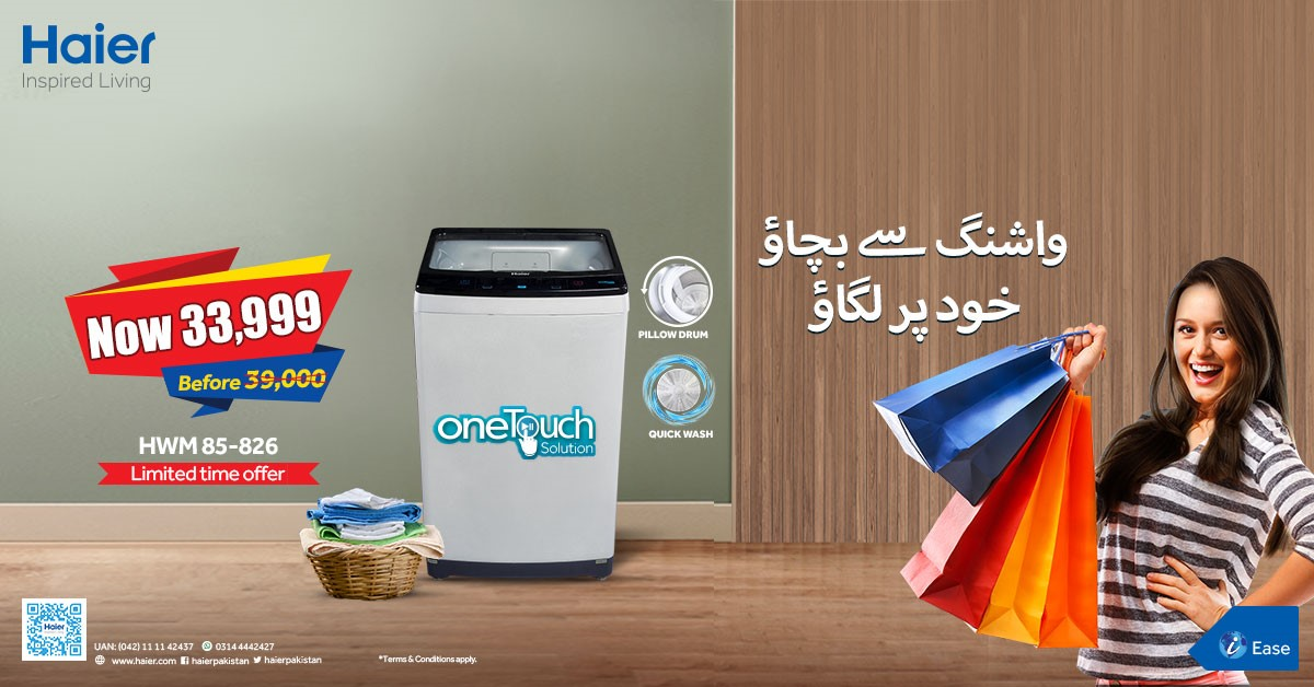 Washing Se Bachao, Khud Per Lagao - Haier One Touch Solution!